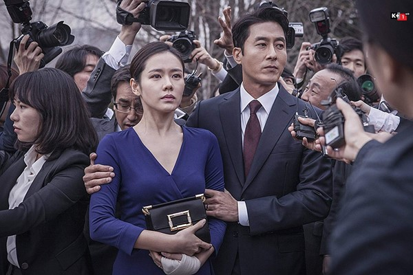 The truth beneath,Tội ác ẩn giấu,phim Hàn Quốc,Son Ye-jin,truyền hình K+